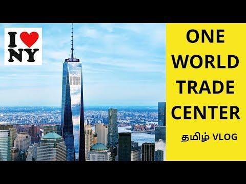 One World Trade Center | ஒன்னு வேர்ல்ட் ட்ரடே சென்டர் | America USA Tamil VLOG