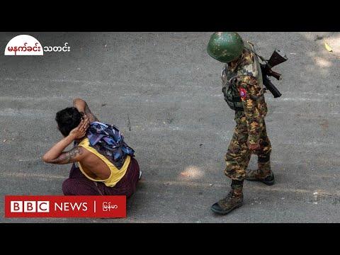 လှည်းကူး ဘကကျောင်းမှာ ကိုဗစ်ကြောင့် ဆရာမတယောက်သေ ကူးစက်သူ ၂၆၀ ကျော်ရှိ - BBC News မြန်မာ