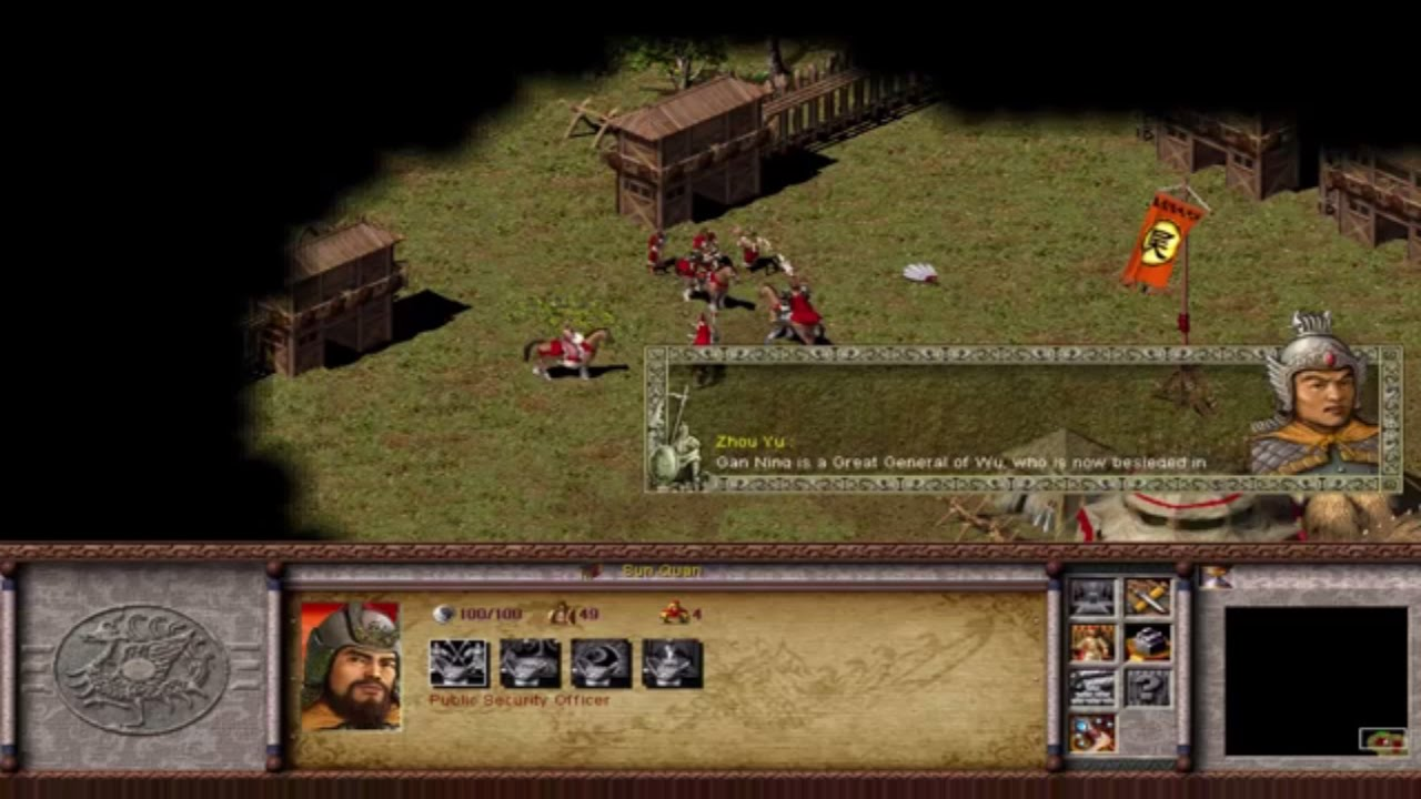 Dragon Throne Battle of Red Cliffs - Sun Quan level 1 ...