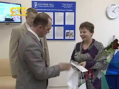 Акция Ханты-Мансийского банка И НПФ