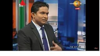 Dawasa Sirasa TV 05th December 2017 with Buddika wickramadara Thumbnail