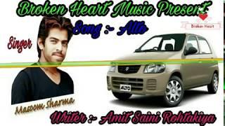 Alto II New Haryanvi Song II Masoom Shrama II Lalit Rathi ll Amit Saini Rohtakiya II NS Present