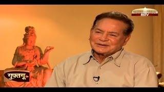 Guftagoo with Salim Khan (Part 2/3)