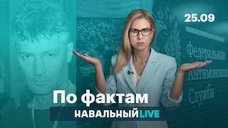 🔥  Полуфеодальная экономика. Мусорный коллапс. Мэр для Екатеринбурга
