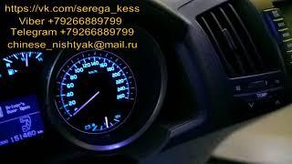 kess v2 5 017 Прошиваем дизельный  land cruiser 200