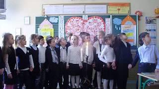 Уроки початкової школи. Вчитель Мовенко І.М.