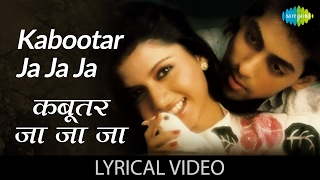 Kabootar Ja Ja with lyrics | कबूतर जा जा गाने के बोल | Maine Pyaar Kiya | Salman Khan, Bhagyashree