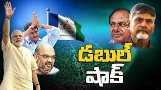 Today&#39s Focus Ys Jagan King Of AP Bharat Today