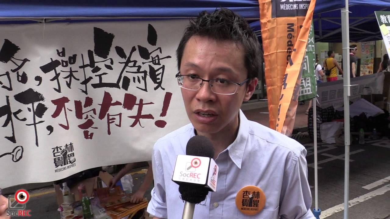 01JUL2016杏林覺醒黃任匡醫生反對醫委會草案 - YouTube