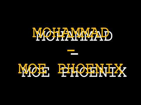 Mohammad - Moe Phoenix lyrics
