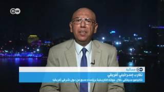 مصر وإسرائيل: تحالف استراتيجي بدون ثقة؟   المسائية