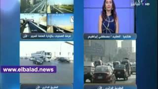 المرور: ارتفاع معدلات الحركة المرورية الأيام الماضية .. فيديو