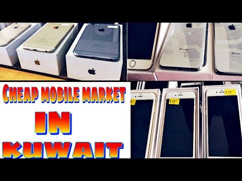 Kuwait mobile market//used mobile market// iPhone in cheap// kuwait
