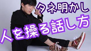 続きは⇒http://www.nicovideo.jp/watch/1539532622 DaiGo制作の無料メン...