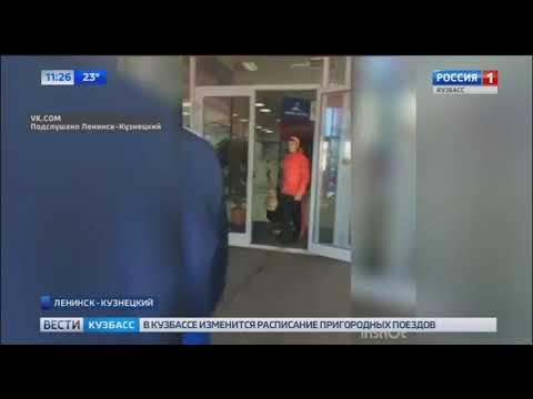 В Ленинске-Кузнецком эвакуировали посетителей крупного торгового центра