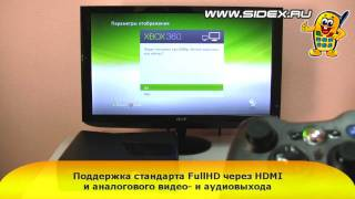 Sidex.ru: Видеообзор Xbox 360 Slim 250Gb Forza 3 Crysis 2 Live Gold 3 (R9G-00076)