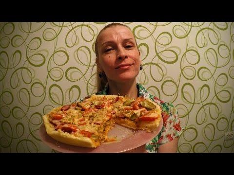 рецепт основы для пиццы в домашних условиях