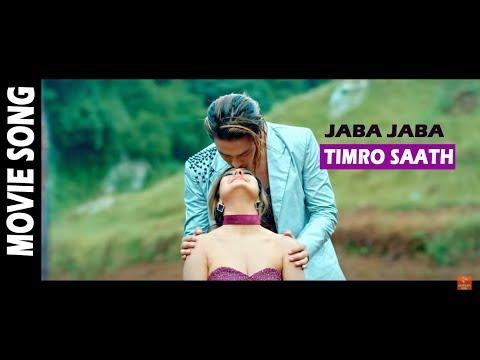 jaba-jaba-timro-saath---new-nepali-movie-johnny-gentleman-song-promotional-event