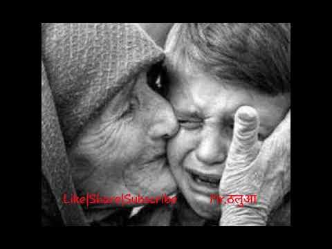 Maa Ka Dil|Heart Touching Video|Sonu Nigam