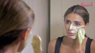 بالفيديو: ماسك فيتامين سي لتبييض البشرة