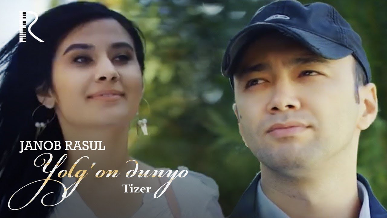 Janob Rasul - Yolg'on dunyo (tizer) | Жаноб Расул - Ёлгон дунё (тизер)