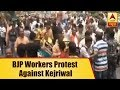 BJP Workers Protest Against Kejriwal, Accuses Him Of Running Away From Responsibilities | ABP News