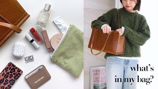 What's in my bag? 요즘 내 가방에…