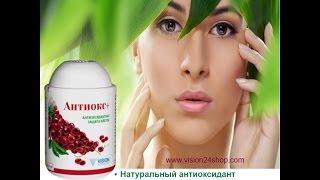 витамины для зачатия ребенка для женщин