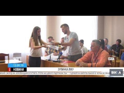 ТРК ВіККА: ЦВК вимушена перенести початок перерахунку голосів у смілянському окрузі