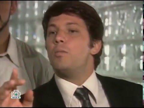 Сериал Хозяйка судьбы/Senhora do Destino онлайн