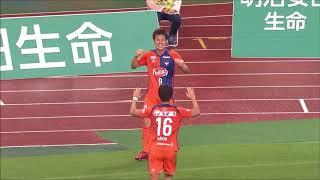 河田 篤秀(新潟)が右サイドからのクロスを頭で叩き込み、同試合での自...