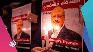 الساعة الأخيرة | اغتيال خاشقجي..السعودية تواصل المماطلة