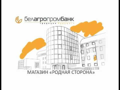 Силуанов призывает провести переговоры между Путиным и Трампом