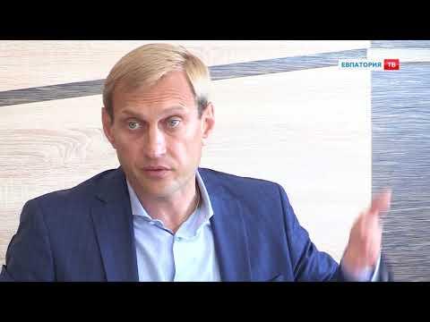 Аппаратное совещание администрации г. Евпатории 21 мая 2018 г.
