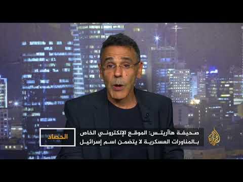 إسرائيل-الإمارات.. مناورات في اليونان  - نشر قبل 41 دقيقة