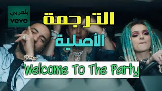 Diplo , French Montana & Lil Pump ft. Zhavia - Welcome To The Party Lyrics مترجمة