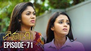 Nirasha | Episode 71 | සතියේ දිනවල රාත්රී 08.30 ට - (2019-03-13) | ITN Thumbnail