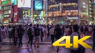 Walking around Shibuya by night - Tokyo - 渋谷 - 4K Ultra HD