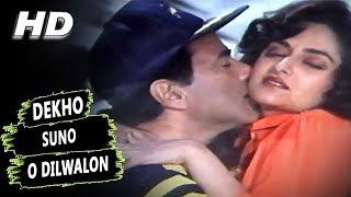 Dekho Suno O Dilwalon | Anuradha Paudwal | Elaan-E-Jung 1989 Songs | Dharmendra, Jaya Prada
