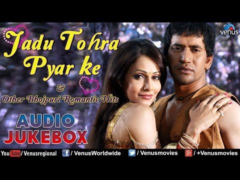 Jadu Tohra Pyar Ke ~ Bhojpuri Romantic Hits || Audio Jukebox