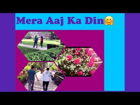 Mera Aaj Ka Din💗Bacho Aur Husband Ke Sath (Spring Day)