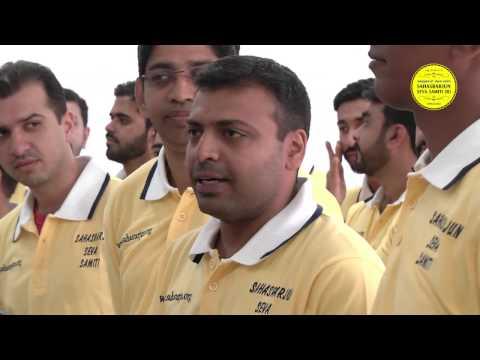 Sahasrarjun Seva Samiti (R), All India Level SSK Samaj Badminton Championship - 2016 HD