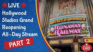 🔴 Live: Hollywood Studios Grand Reopening PART 2 - Walt Disney World Live Stream 🔴