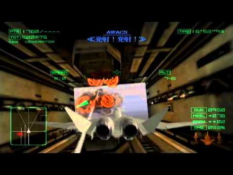 エースコンバット4 Final Mission 18 'MEGALITH'