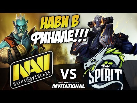 видео: cУМАСШЕДШИЙ ФИНАЛ ЗА СЛОТ НА kiev minor   navi vs spirit grandfinal