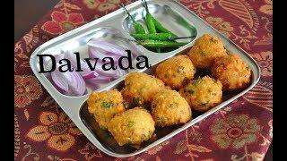 Best Gujarati Dalvada Recipe Ever !!! Moong Dal Vada