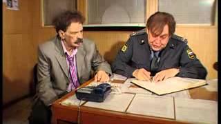Видео прикол  Утро в милиции   Городок