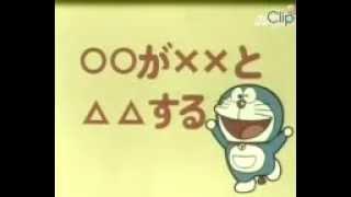 Game | phim hoat hinh doremon | phim hoat hinh doremon