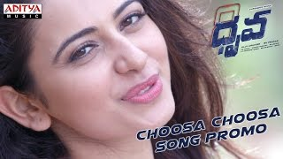 Download Hindi Video Songs - Choosa Choosa Song Promo || Dhruva Movie || Ram Charan Tej, Rakul Preet || HipHopTamizha