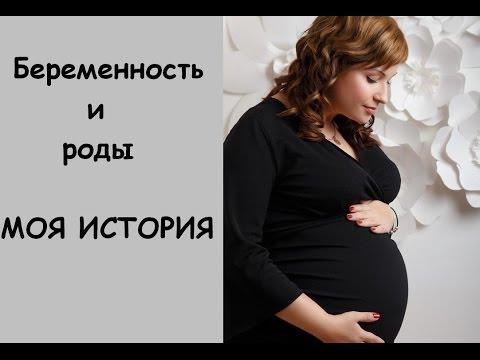 Беременность и роды #НЕДЛЯСЛАБОНЕРВНЫХ!